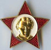 Значки - Октябрятская звездочка новые,  много! Сделано в СССР!