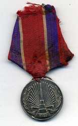 медаль освобождения кореи