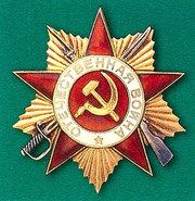 Ордена,  знаки,  жетоны,  медали. Гарантируем достойную оплату
