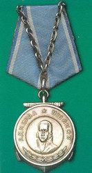 Покупаем награды и ордена СССР