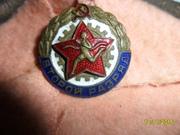 Коллекция значков советского периода.