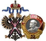 Куплю дорого награды ордена куплю ордена медали награды Киев куплю
